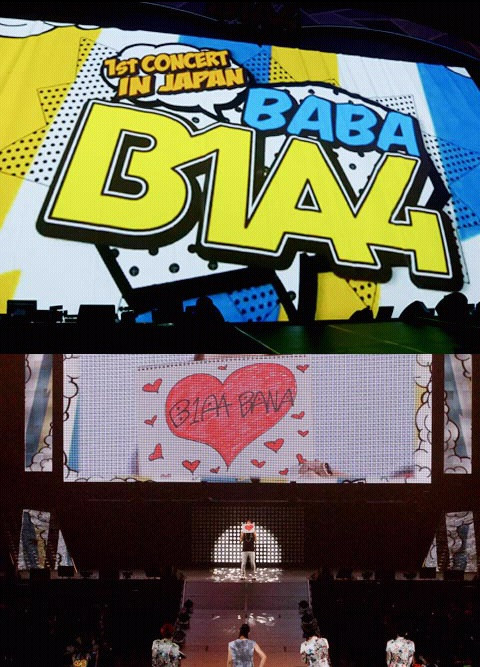130529 - B1A4's Japan Mobile ~ Baba B1A4 Concert In Japan (3)