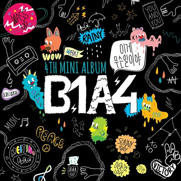 b1a4 4th mini-album what's going on (cover album)