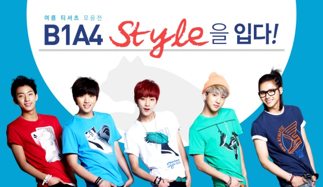[Endorsement] PUMA - B1A4 (1)