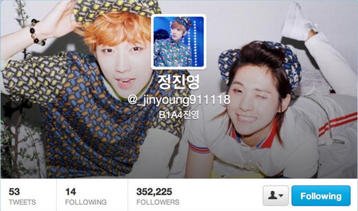 Jinyoung – DP on Twitter (1)