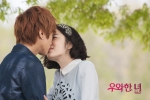 JinYoung & Yang JinSung Kissing Scene - She is Wow Eps 6 (5)