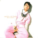 [LQ Photobook] B1A4 Baro - What's Going On (5)