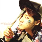 [LQ Photobook] B1A4 CNU - What's Going On (2)