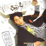 [LQ Photobook] B1A4 Gongchan - What's Going On (7)