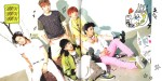 [LQ Photobook] B1A4 What's Going On (4)