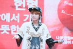 130613 B1A4 Jinyoung – KBS1 Special Blood Donation Festival (16)
