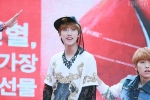 130613 B1A4 Jinyoung – KBS1 Special Blood Donation Festival (39)