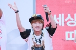 130613 B1A4 Jinyoung – KBS1 Special Blood Donation Festival (44)