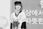 130613 B1A4 Jinyoung – KBS1 Special Blood Donation Festival (71)
