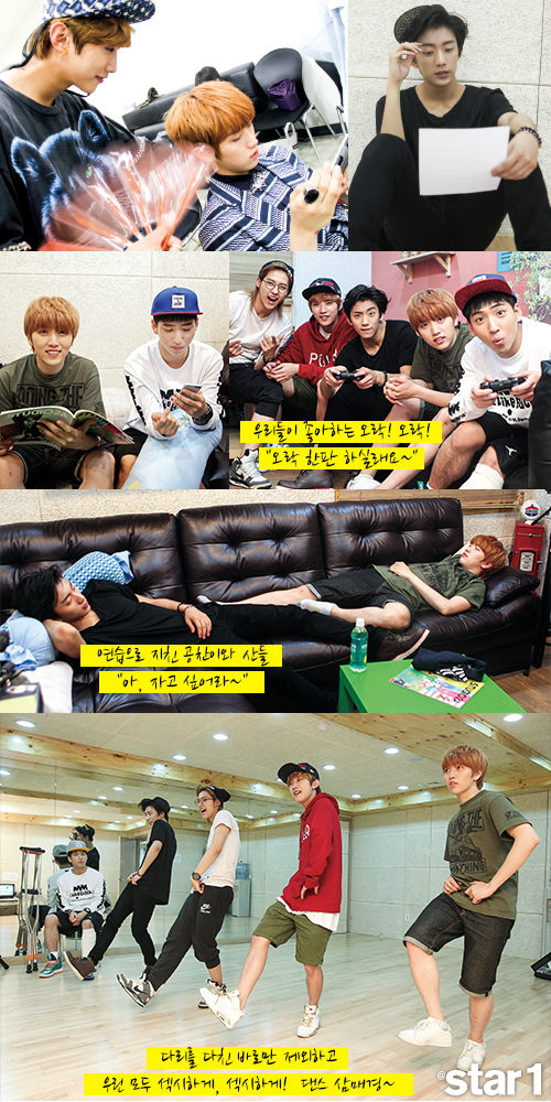 130627 - B1A4 for @ STAR1 Magazine (3)