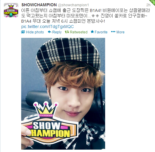 SHOWCHAMPION (showchampion1) on Twitter 1
