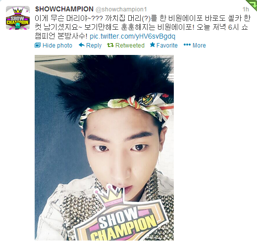 SHOWCHAMPION (showchampion1) on Twitter 2
