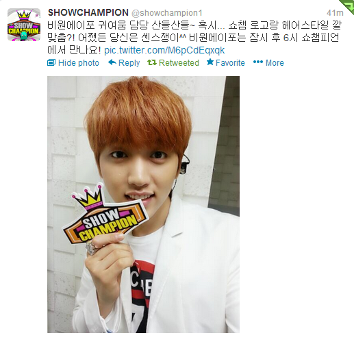 SHOWCHAMPION (showchampion1) on Twitter 3