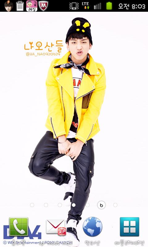 130726 BANA JAPAN's new Mobile wallpaper – Baro