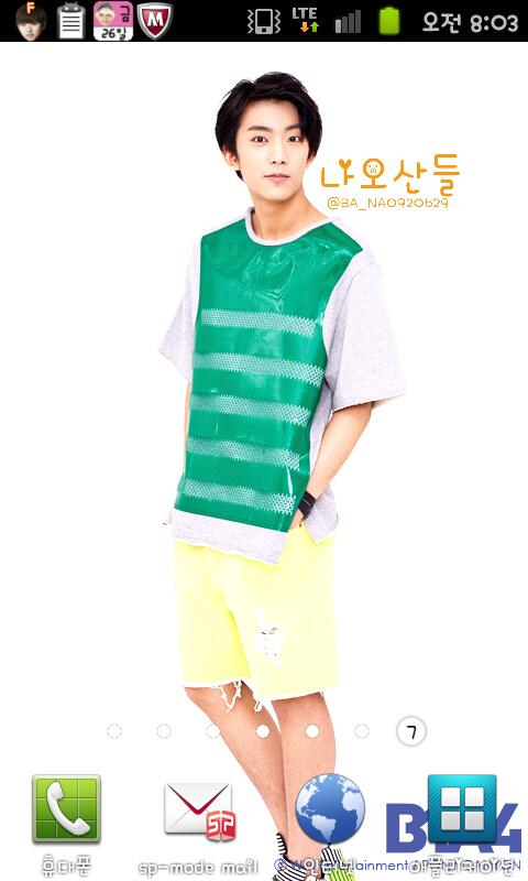 130726 BANA JAPAN's new Mobile wallpaper – Gongchan