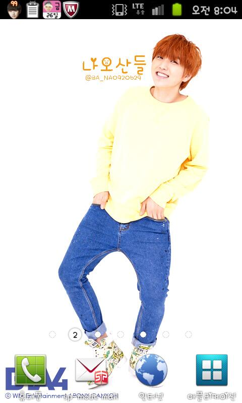 130726 BANA JAPAN's new Mobile wallpaper – Sandeul