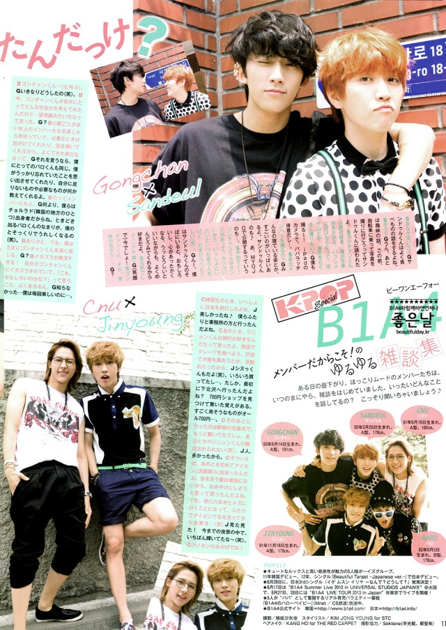 B1A4 for MYOJO Magazine, September 2013 issue (2)