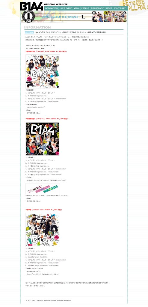 b1a4.info update 3rd Japanese Single