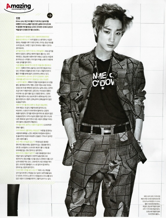 B1A4 Jinyoung - 'ESQUIRE' Magazine, August 2013 issue (1)