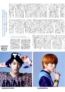 B1A4 - PATi PATi Magazine, August 2013 issue (3)