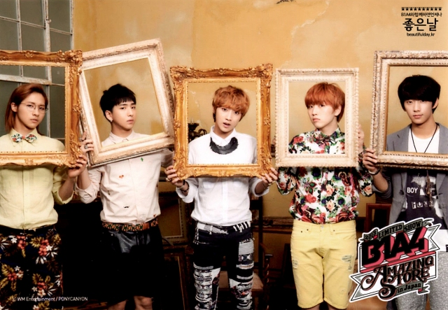 B1A4 Amazing Store Japan Official goodies trading card (1)
