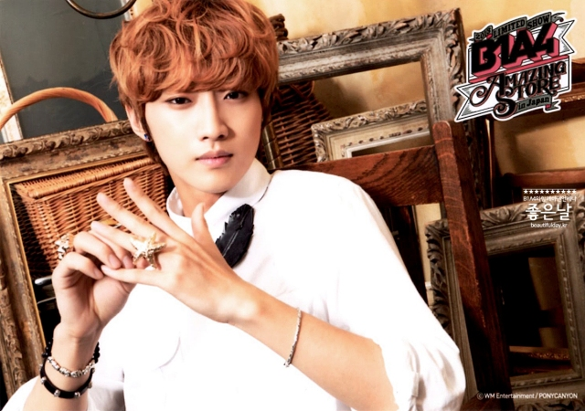 B1A4 Amazing Store Japan Official goodies trading card (2)