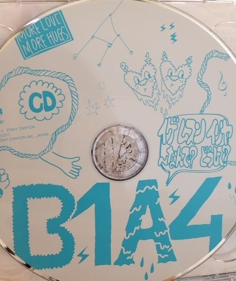 B1A4 - What's Going On Japanese Version Type A (1)