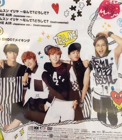 B1A4 - What's Going On Japanese Version Type A (4)