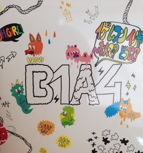 B1A4 - What's Going On Japanese Version Type B (1)