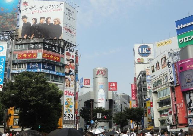 Big Banner - B1A4 What's Going On Japanese vers (2)
