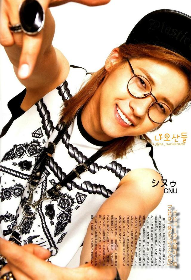 Billboard KOREA K-POP Magazine vol.2 - B1A4 Cnu