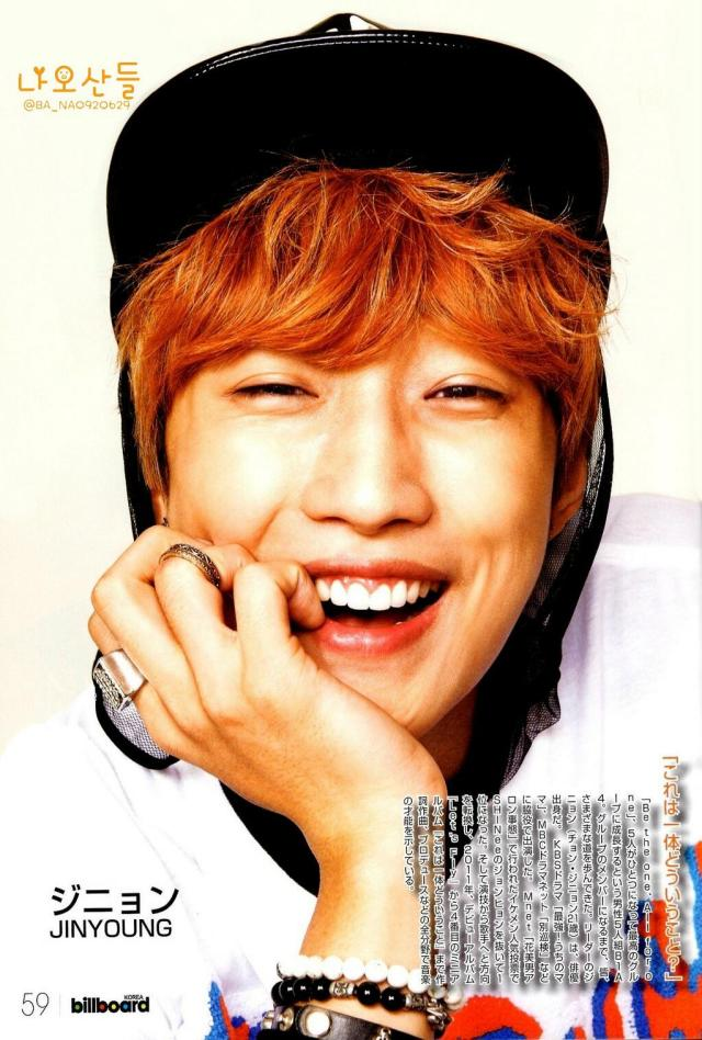 Billboard KOREA K-POP Magazine vol.2 - B1A4 Jinyoung