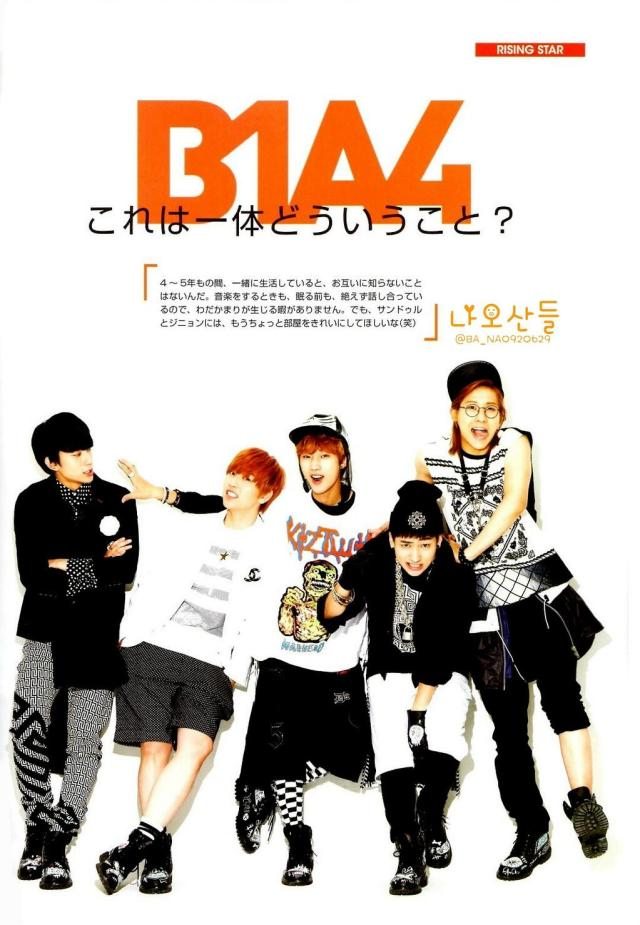 Billboard KOREA K-POP Magazine vol.2 - B1A4