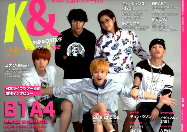 "[HQ] B1A4 for ""K&"" Japanese magazine vol.10 (1)"