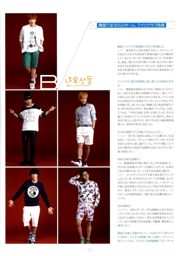 "[HQ] B1A4 for ""K&"" Japanese magazine vol.10 (11)"