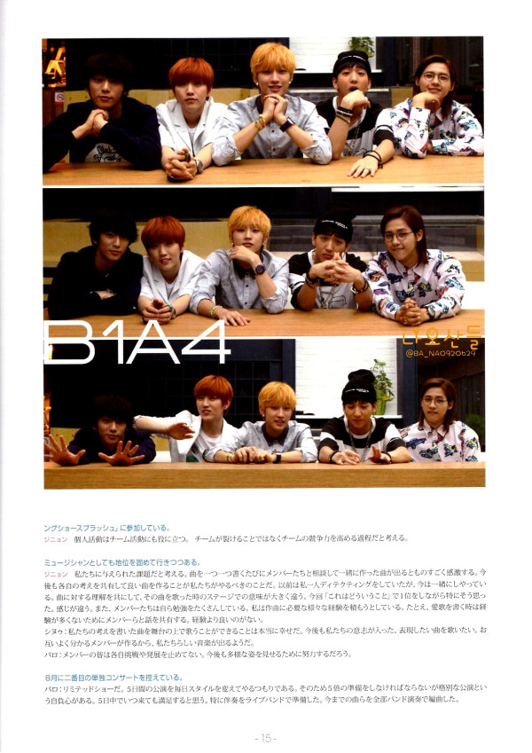 "[HQ] B1A4 for ""K&"" Japanese magazine vol.10 (13)"