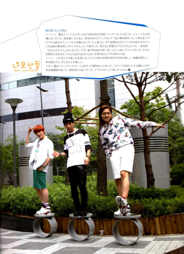 "[HQ] B1A4 for ""K&"" Japanese magazine vol.10 (17)"