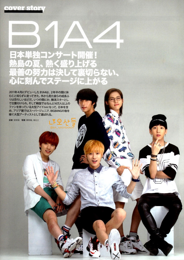 "[HQ] B1A4 for ""K&"" Japanese magazine vol.10 (2)"