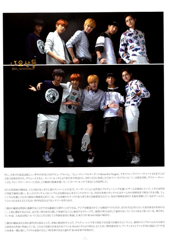 "[HQ] B1A4 for ""K&"" Japanese magazine vol.10 (5)"