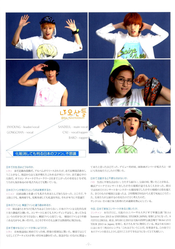 "[HQ] B1A4 for ""K&"" Japanese magazine vol.10 (7)"