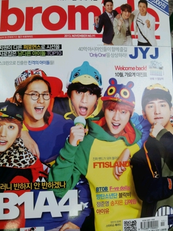 B1A4 BROMIDE - November Issue (1)