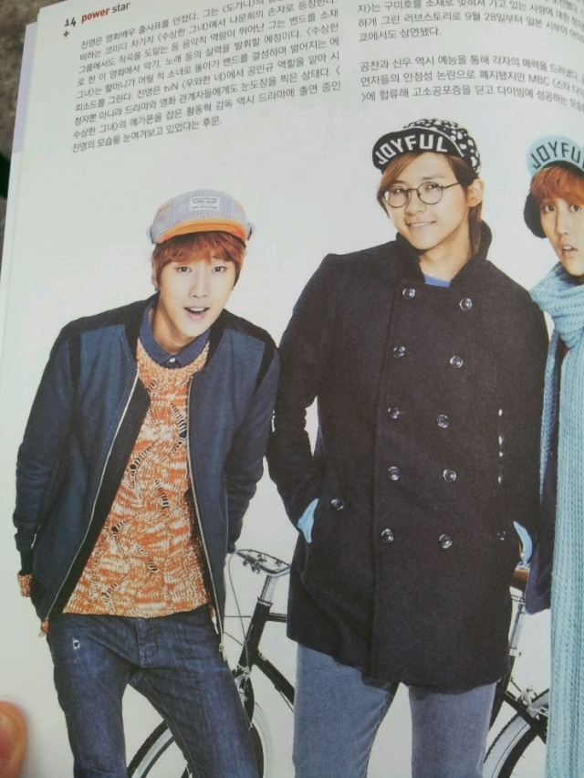 B1A4 BROMIDE - November Issue (4)