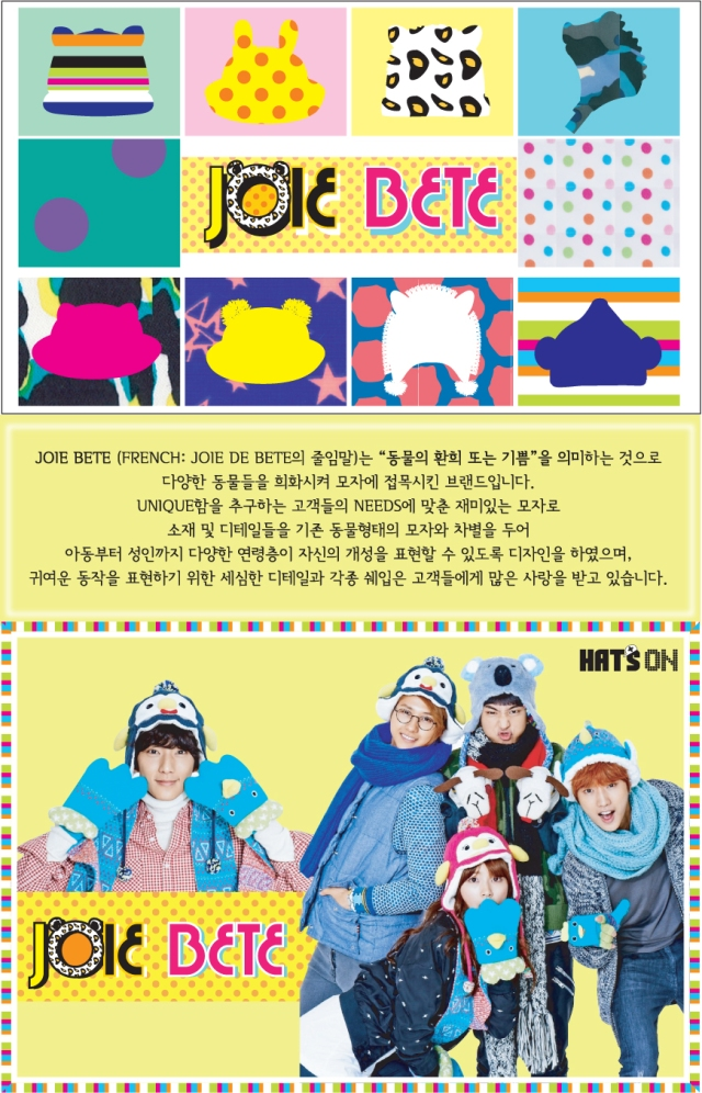 b1a4 hat's on joiebete