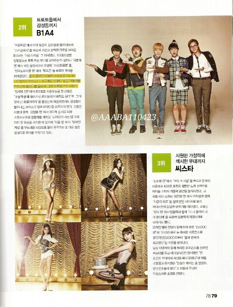 TENTEN Magazine - B1A4 Cut, December Issue (11)