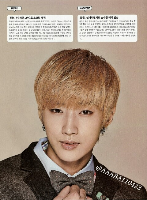 TENTEN Magazine - B1A4 Cut, December Issue (2)