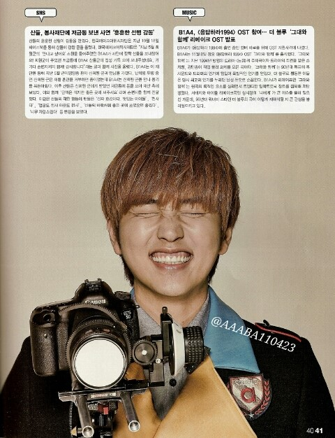 TENTEN Magazine - B1A4 Cut, December Issue (4)