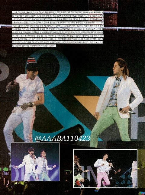 TENTEN Magazine - B1A4 Cut, December Issue (7)