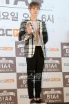 140716 MBC One Fine Day Presscon - B1A4 Jinyoung (2)