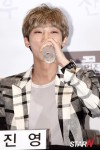 140716 MBC One Fine Day Presscon - B1A4 Jinyoung (28)