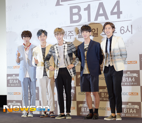 140716 MBC One Fine Day Presscon - B1A4 Jinyoung (8)